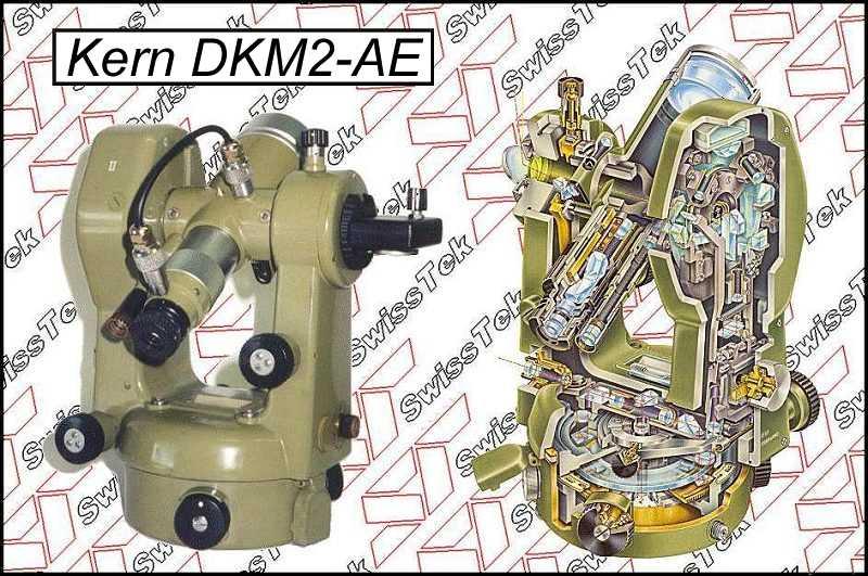 Kern DKM2-AEC